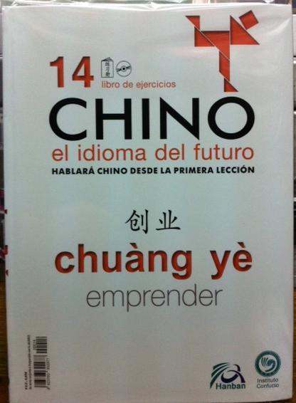 chino 14